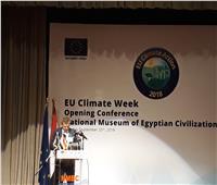 رئيس وفد الاتحاد الأوروبي: تغير المناخ تحدي لنا جميعا يجب التصدي له
