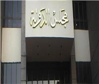 مجلس الدولة يعتمد الحركة الداخلية لهيئة مفوضي الدولة