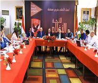 طارق قنديل: لائحة الأهلي تُعالج قصور الاسترشادية