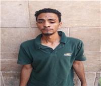 القبض على المتهم بسرقة محتويات مصنع رخام بمنطقة شق الثعبان
