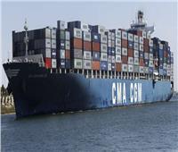 الجمعية العامة للإسكندرية لتداول الحاويات تقر زيادة أرباح المساهمين