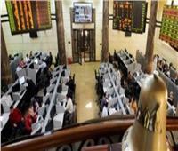 ارتفاع مؤشرات البورصة فى منتصف تعاملات جلسة اليوم الثلاثاء 25 سبتمبر