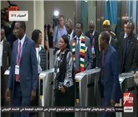بث مباشر| توافد الزعماء والقادة على الجمعية العامة للأمم المتحدة