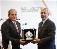 البنك الأهلي يوقع مذكرة تفاهم مع الأكاديمية العربية للعلوم