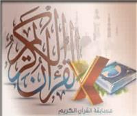 الأوقاف تخصص مليون ومائتي ألف جنيه جوائز لمسابقات حفظ القرآن الكريم