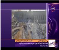 الري: ملف سد النهضة هو ملف الدولة المصرية بكامل مساراته