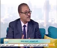 فيديو| أهم 3 توصيات بالمؤتمر العربي للأمن السيبراني