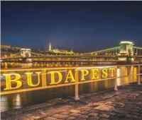شاهد| أجمل مناظر «بودابست» الساحرة التقطها مصور مجري