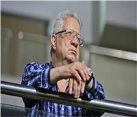 مرتضى منصور يتقدم ببلاغ ضد ياسر إدريس رئيس اتحاد السباحة