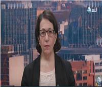 فيديو| خبيرة شئون أوروبية: إنشاء كيان لتبادل التجارة مع طهران ليس له تفسير