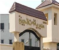 ضبط «مسن» هارب من 155 حكما قضائيا في الهرم