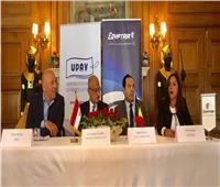 مصر تستضيف المؤتمر السنوي لاتحاد الشركات السياحية البلجيكية