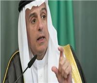 عادل الجبير: حرب اليمن لم نخترها .. وإيران استفادت من الاتفاق النووي لتمويل الحوثيين