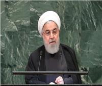 روحاني: بداية الحوار مع أمريكا يكون بإنهاء التهديدات والعقوبات الظالمة