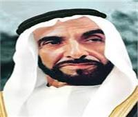 إطلاق اسم الشيخ زايد آل نهيان على البطولة العربية للأندية