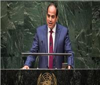 السيسي: يوجد خلل في الأمم المتحدة يؤثر على مصداقيتها