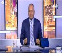 بالفيديو|موسى : كلمة الرئيس السيسي أظهرت قوة مصر الحقيقية