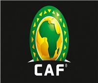 الكاف يعلن مواعيد مباريات أبطال أفريقيا للعام المقبل