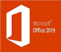 «مايكروسوفت» تبدأ إطلاق «Office 2019» لويندوز وماك
