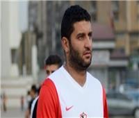 أمير عزمي: مؤازرة الجالية المصرية بالكويت للزمالك «ضروري»