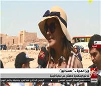 بث مباشر| وزيرة الهجرة ونظيرها الأرميني يزوران الأهرامات