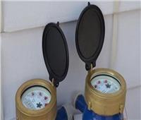 أجهزة لتسجيل قراءات عدادات مياه الشرب إلكترونيا بأسيوط