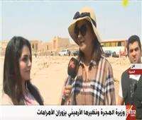 فيديو| وزيرة الهجرة: مصر حاضنة لجميع الثقافات والجنسيات والأديان