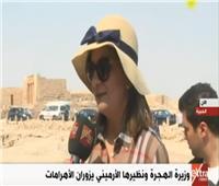 فيديو| وزيرة الهجرة: الأرمن قوى ناعمة لمصر وسفراء لنا في العالم