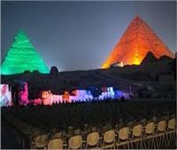 غداً.. الصوت والضوء يضئ الأهرامات وأبوالهول احتفالا باليوم العالمي للسياحة