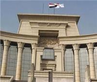 «الدستورية العليا» تشارك فى ندوة قضائية دولية بالمغرب