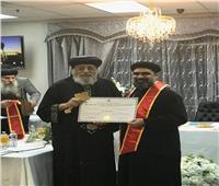 «تواضروس»يشهد تخرج دفعة جديدة من كلية البابا شنودة بأمريكا