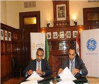 بروتوكول تعاون بين بنك مصر وشركة جنرال إلكتريك للرعاية الصحية