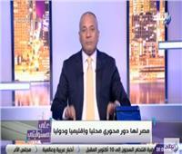بالفيديو|أحمد موسى:ثورة 30 يونيو أنقذت حضارة العالم