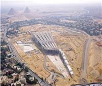 8 شركات عالمية تتقدم لإدارة وتشغيل خدمات المتحف المصري الكبير