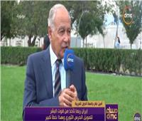 فيديو| «أبو الغيط»: «الربيع العربي» تدمير خدم مصالح إسرائيل في المنطقة
