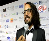 فيديو| مروان يونس يكشف عن كواليس كليب «انتي اي كلام»