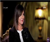 السفيرة نبيلة مكرم: مصر دولة هجرة لأنها بلد الأمن والأمان