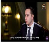 وزير المغتربين الأرمن: مصر احتضنتنا بعد الإبادة الجماعية من الأتراك