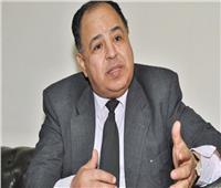 وزير المالية: إشادة لاجارد بتعافي وقوة الاقتصاد المصري يؤكد أننا على الطريق الصحيح