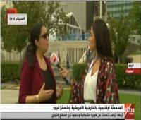 الخارجية الأمريكية: نتطلع لمزيد من التعاون مع مصر