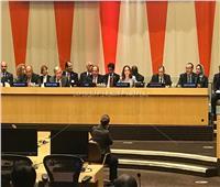 عاجل| نص كلمة الرئيس السيسي في اجتماع مجموعة الـ77 والصين