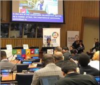 وزيرة الصحة: يجب تنفيذ روح التكافل العالمي لدعم الدول النامية في مكافحة الدرن