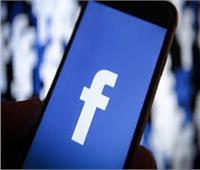تسجيل الخروج بـ «فيس بوك» يربك مستخدميه
