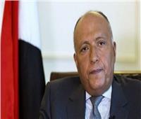 مصر تشارك في اجتماع لوزراء خارجية دول الخليج والأردن وأمريكا