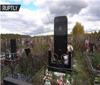 فيديو| دفن فتاة روسية تحت «آيفون»