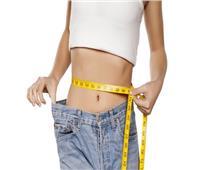 خبراء تغذية يكشفون عن طريقة مبتكرة لإنقاص الوزن
