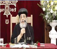 البابا تواضروس: كنيستنا فيها حاجات حلوة.. وهذا تعداد أقباط مصر