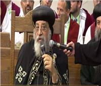 البابا تواضروس: هؤلاء الأقباط فقط تجوز زيارتهم للقدس