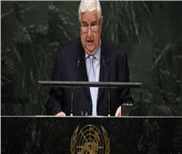 وزير خارجية سوريا: الظروف متاحة لعودة اللاجئين السوريين إلى البلاد