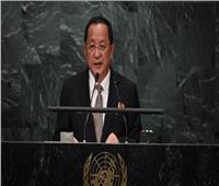 وزير خارجية كوريا الشمالية: استمرار العقوبات يعمق انعدام الثقة في أمريكا